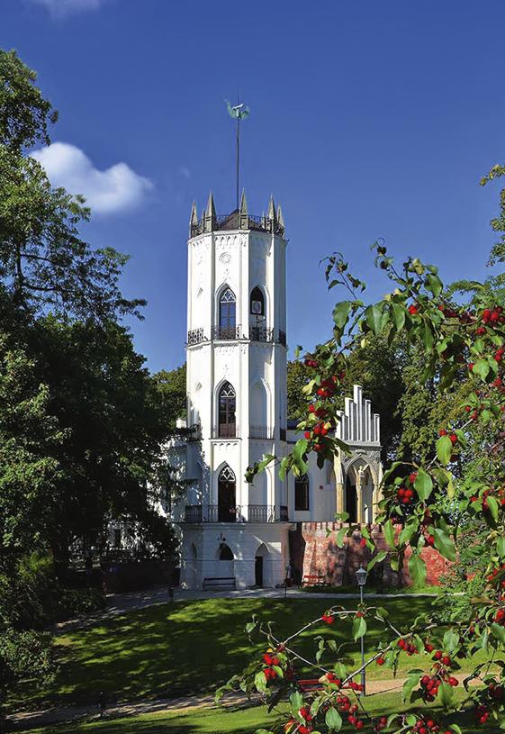 Muzeum Romantyzmu wOpinogórze