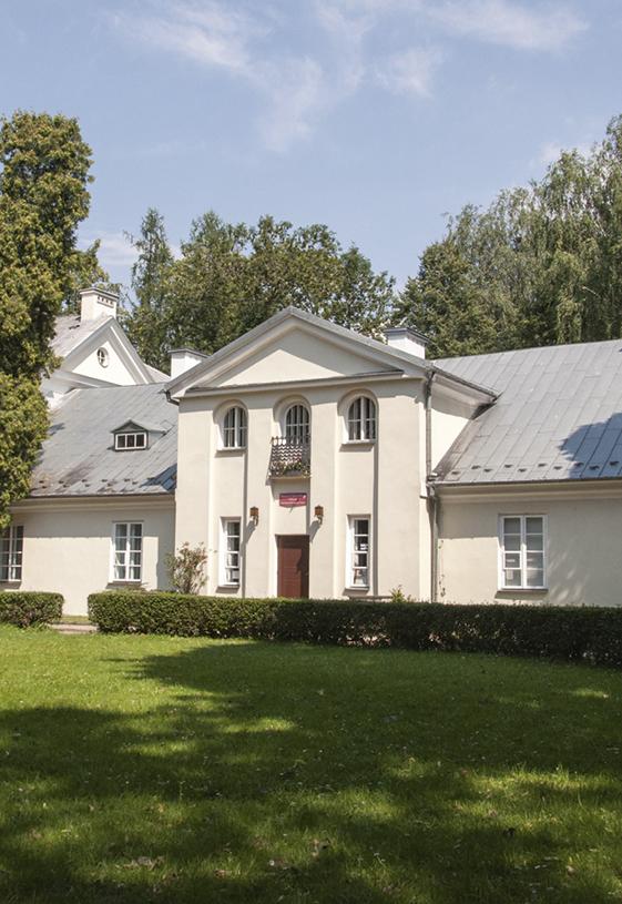 Muzeum im. Oskara Kolberga wPrzysusze